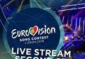 Второй полуфинал Евровидения-2018. Онлайн