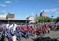 В Донецке отмечают День республики