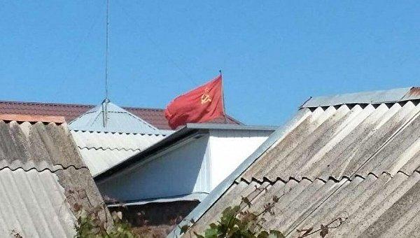 Флаг СССР в Бердянске