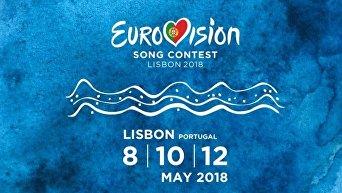 Финал Евровидения-2018. Онлайн
