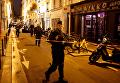 На месте нападение в Париже