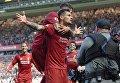Игроки Ливерпуля радуются победе