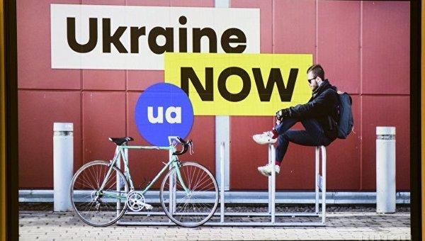 Бренд Украины