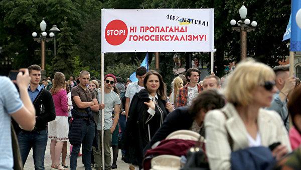 Шествие в Тернополе