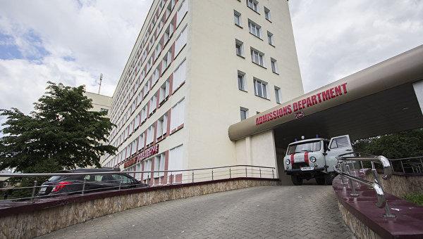 Белорусская больница