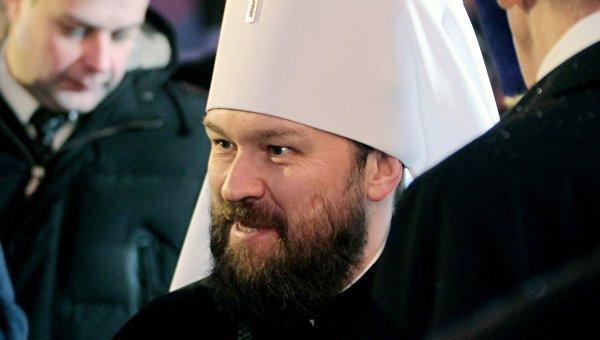 Митрополит Волоколамский, председатель отдела внешних церковных связей Московского патриархата Иларион. Архивное фото