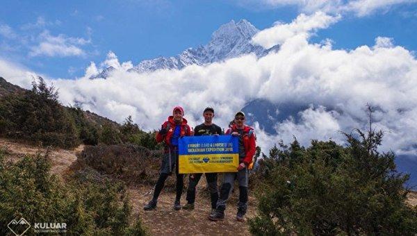 Украинцы перед восхождением на Эверест