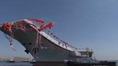 Первый китайский авианосец собственного производства спустили на воду. Видео
