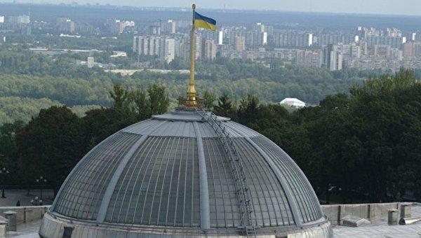 Купол Верховной Рады. Архивное фото