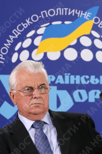Новости рязанского района рязанской области официальный сайт