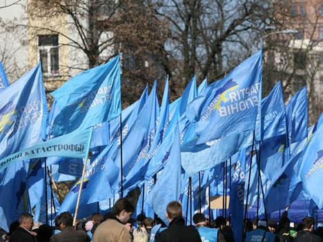Киев блокируют сторонники Януковича