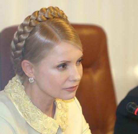 Пресс-служба правительства Украины. Фото Александра Прокопенко