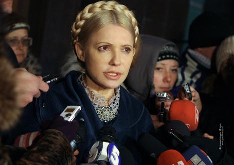 Фото: www.byut.com.ua