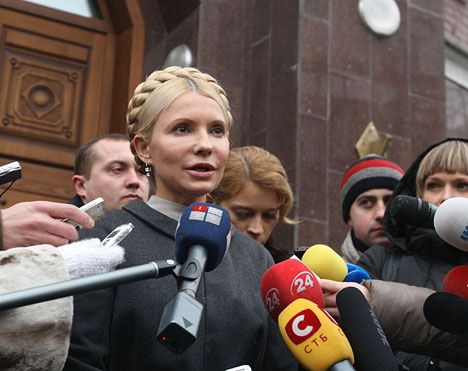 REUTERS/Alexander Prokopenko/Yulia Tymoshenko Press Service/Handout