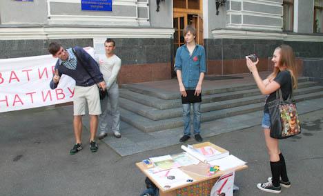 РИА Новости. Сергей Тышковец