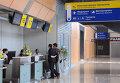 Открытие нового терминала международного аэропорта Харьков
