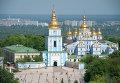 Михайловский собор в Киеве