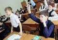 Обучение в школах