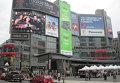 Виды канадского города Торонто