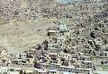 Вид города Кабула