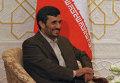 Президент Ирана Махмуд Ахмадинеджад.