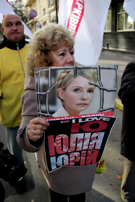 Сторонники Тимошенко у здания Генпрокуратуры