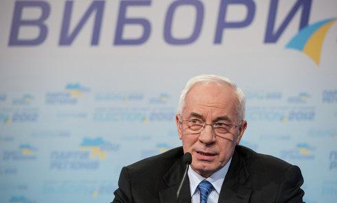 Лидер Партии Регионов Николай Азаров