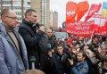 Виталий Кличко и Арсений Яценюк на акции протеста оппозиции у здания ЦИК в Киеве