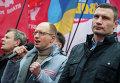 Митинг против фальсификации на выборах в Верховную Раду Украины