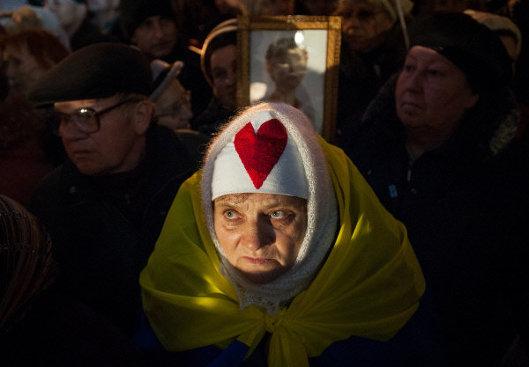 Митинг у ЦИК Украины после обнародования итогов выборов