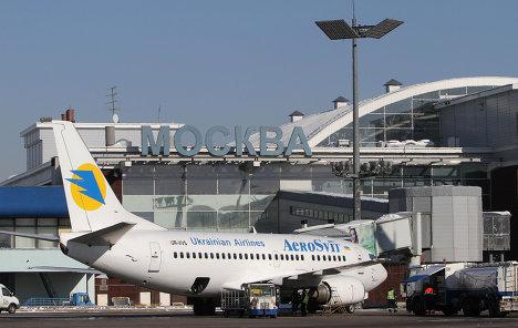 Аэросвит аэропорт Москва