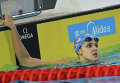 Дарина Зевина завоевала золотую медаль