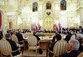 Заседание глав государств ЕврАзЭС