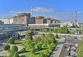 Запорожская АЭС. Архивное фото
