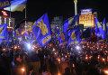 Факельный марш Свободы в Киеве. Архивное фото