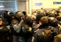 В центре Киева произошла стычка Беркута с активистами Свободы