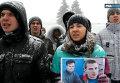 Акция в защиту Павличенко у здания Апелляционного суда Киева