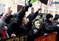 Активисты Интернет партии протестуют у минюста Украины