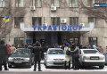 Активисты провели в Киеве акцию Я ненавижу Укравтодор