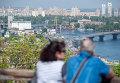 Панорама Киева из парка Владимирская горка.