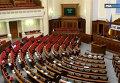 Оппозиция заблокировала работу парламента из-за Власенко