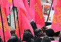 Несколько сотен человек в Киеве потребовали отставки Азарова