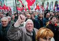 Митинг оппозиции в Харькове