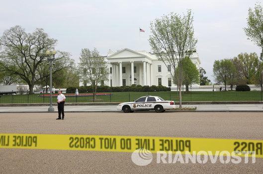 Оцепление у здания Белого дома в Вашингтоне
