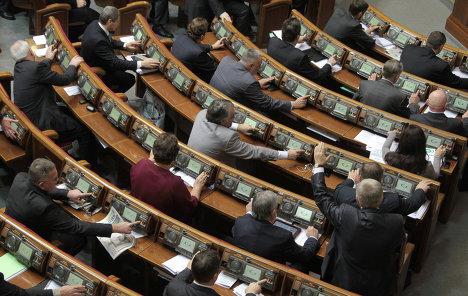 новости законодатвельства апрель 2014