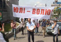 Обращение с требованием освободить политзаключенных передано Януковичу