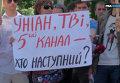 Журналистский пикет у здания МВД Украины