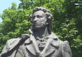 Митинг у памятника Пушкина в День рождения поэта