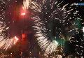 Фестиваль Огня стартовал в Киеве