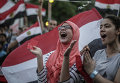 Демонстрация противников президента Моххамеда Мурси в Каире